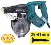 Makita Clearance Items