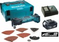 MAKITA DTM51 18V MULTI-TOOL QUICK CHANGE WITH CHARGER & 1 x 5.0Ah BATTERY MAKPAC CASE & ACCESSORY KIT £289.95 Makita Dtm51 18v Multi-tool Quick Change With Charger & 1 X 5.0ah Battery Makpac Case & Accessory Kit