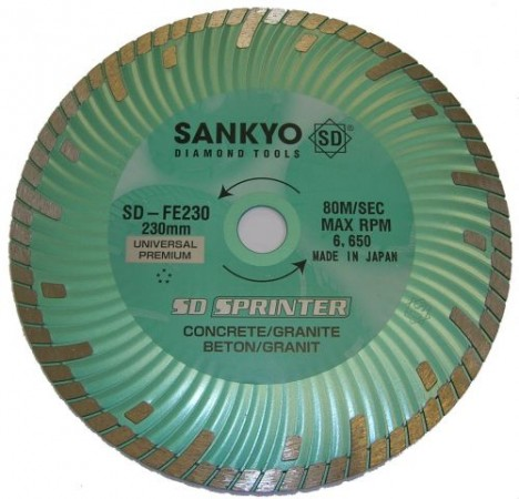 SANKYO 230MM SPRINTER DIAMOND CUTTING DISC