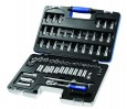 Britool 3/8inch Drive Socket Set (61 Piece) £115.90 The Britool 3/8in Drive 61 Piece Metric Socket Set Consisting Of: