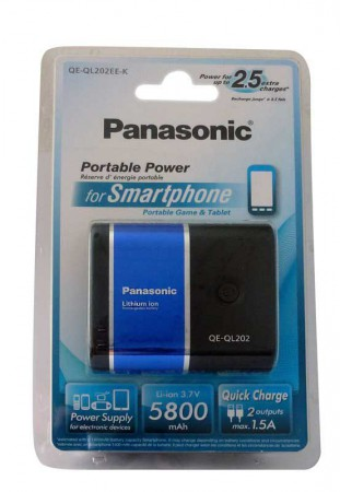 PANASONIC PORTABLE POWER BOOST was £20.00